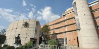 Sala Superior del Tribunal Electoral del Poder Judicial de la Federación.